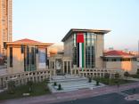 Mohammed Bin Rashid University