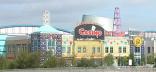 Star City Shopping Mall