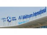 Al Maktoum International Airport