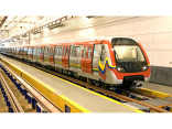 Orange Line (Lahore Metro)
