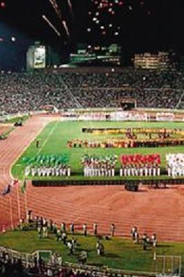 Camille Chamoun National Stadium