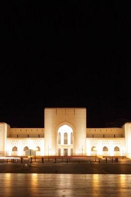 Oman National Museum