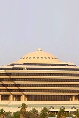 Ministry Of Interior Headquarters In Riyadh